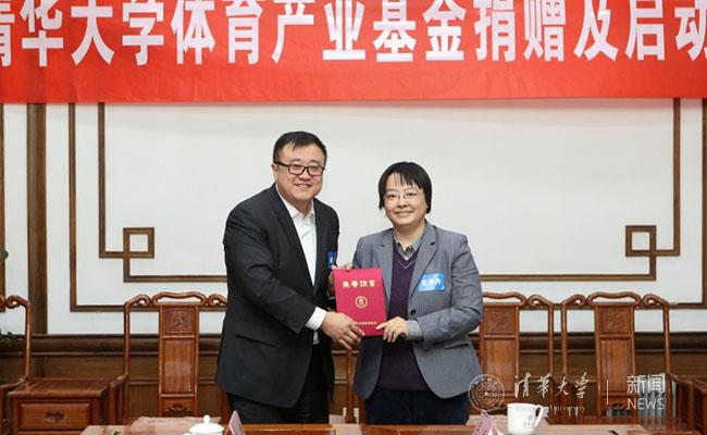 清华大学教育基金会理事长杨斌