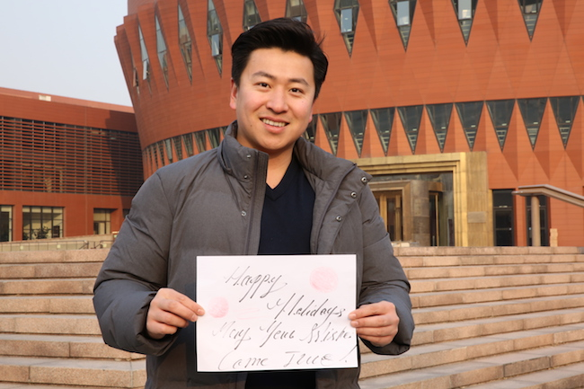 it has been a wonderful year at tsinghua university i have had the pleasure of making lasting friendship and memories while living in the vibrancy of