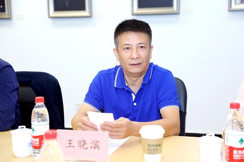 20210923-王晓滨校友捐赠科博-张玉光-图片 (4).jpg