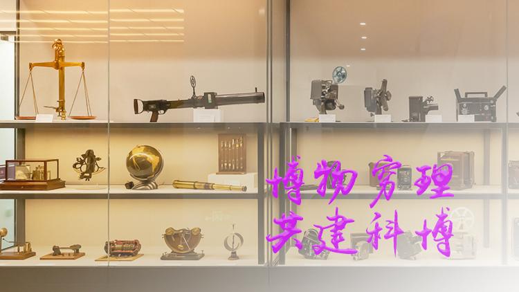 20210926-基金会推出科博公募项目-科博-图片 (1).jpg